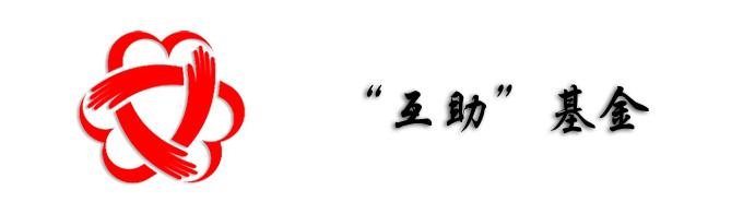 logo logo 标志 设计 矢量 矢量图 素材 图标 691_196